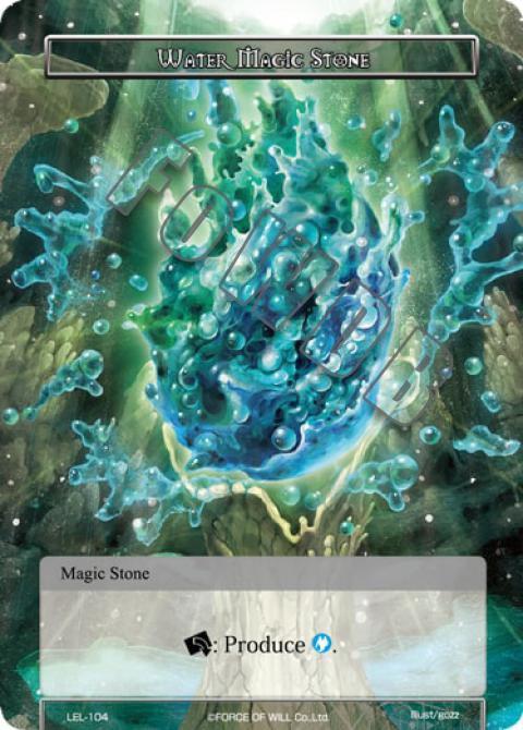 Water Magic Stone