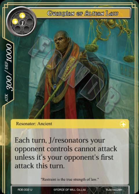 Guardian of Altean Law