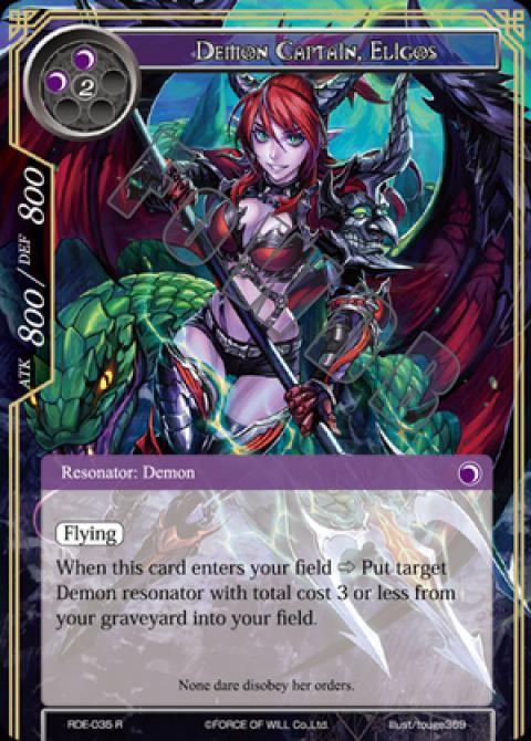 Demon Captain, Eligos