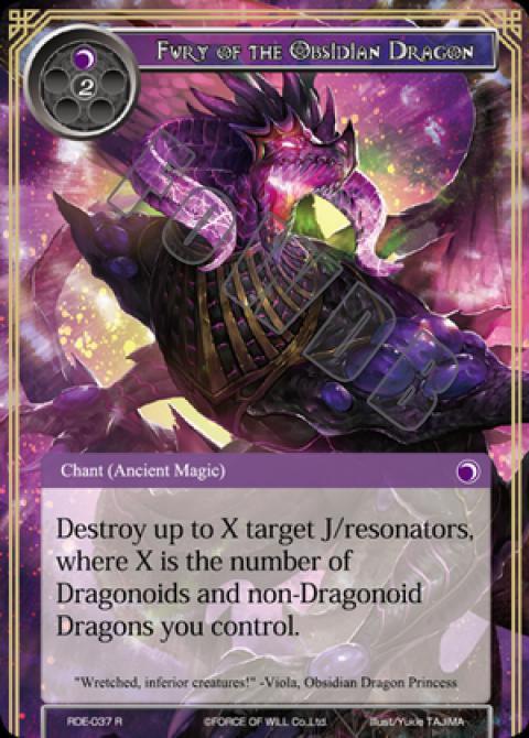 Fury of the Obsidian Dragon