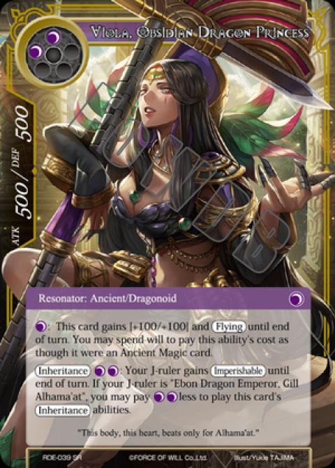 Viola, Obsidian Dragon Princess