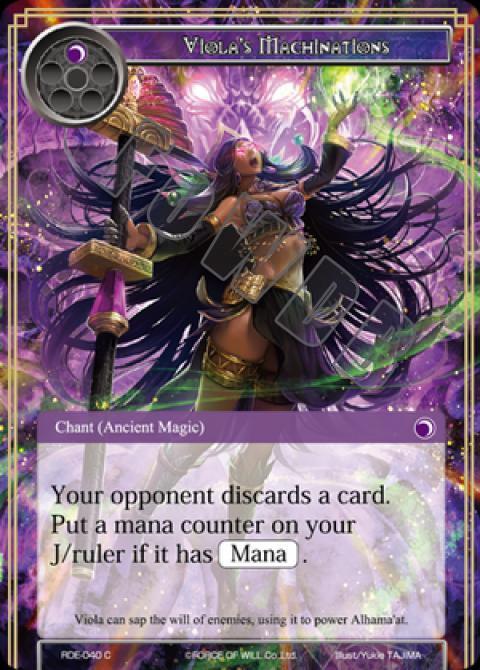Viola's Machinations
