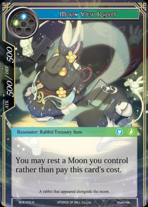 Moon View Rabbit