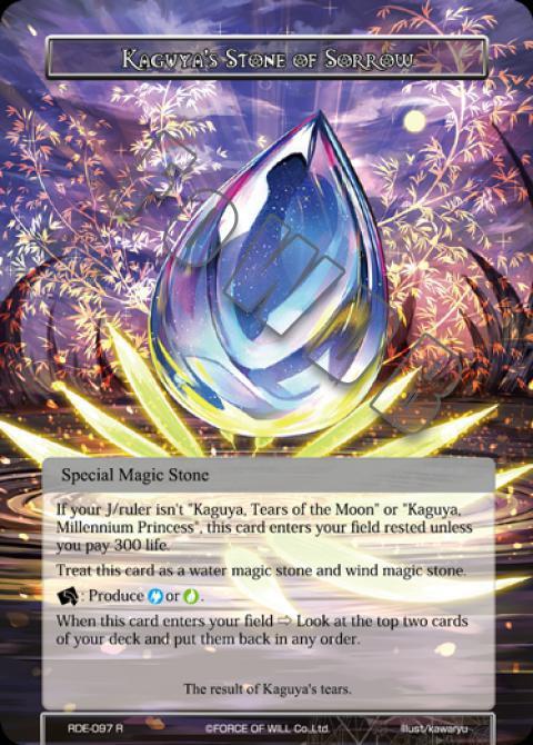 Kaguya's Stone of Sorrow