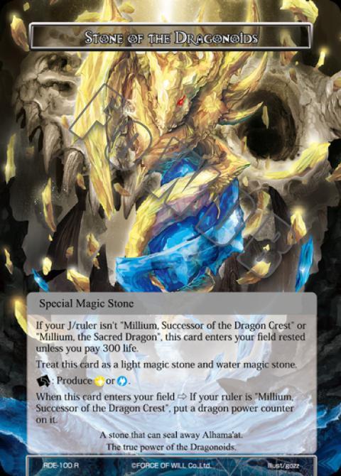 Stone of the Dragonoids