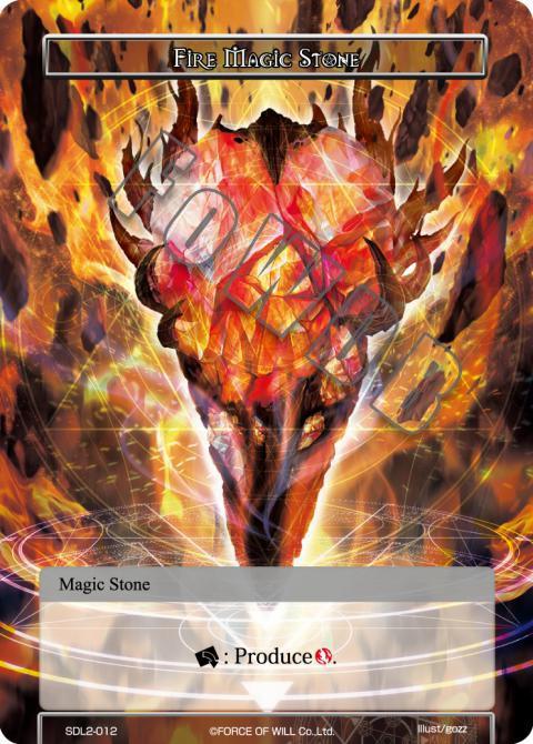 Fire Magic Stone