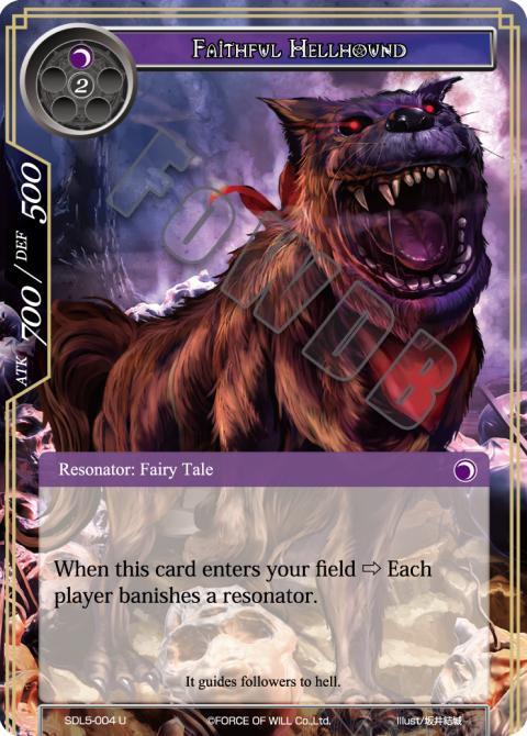 Faithful Hellhound