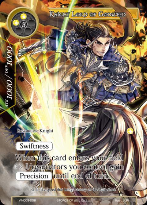 Knight Lord of Godspeed