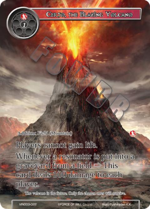 Certo, the Blazing Volcano