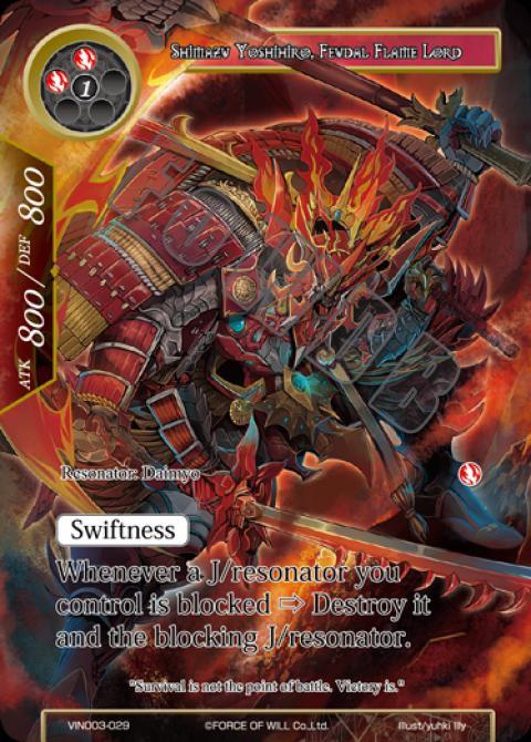 Shimazu Yoshihiro, Feudal Flame Lord