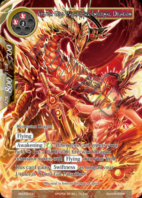 Sylvia Gill Palarilias, Infernal Dragon