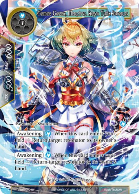Tomoe Gozen, Merciful Aqua Twin Swords