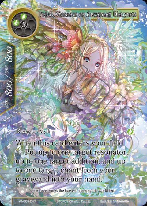 Frigg, Goddess of Abundant Harvest