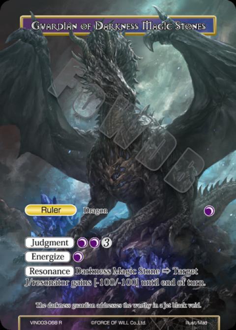 Guardian of Darkness Magic Stones