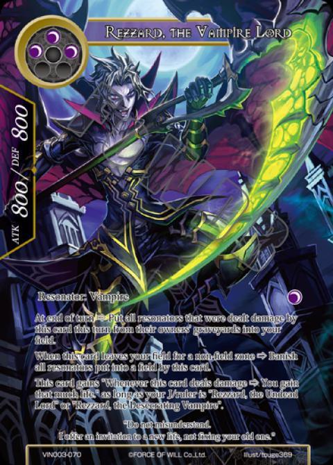 Rezzard, the Vampire Lord