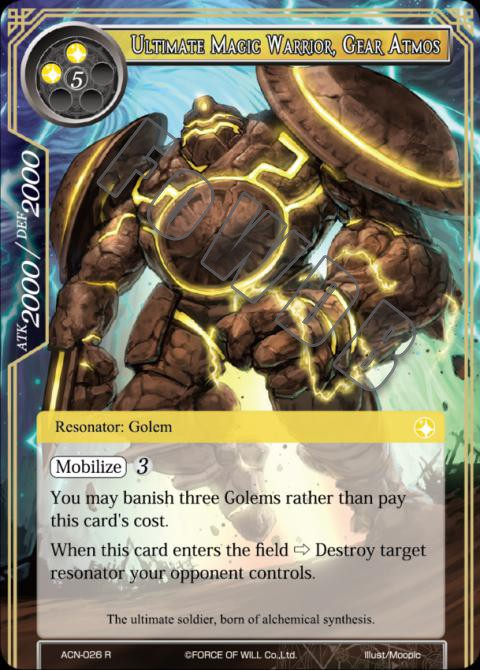 Ultimate Magic Warrior, Gear Atmos