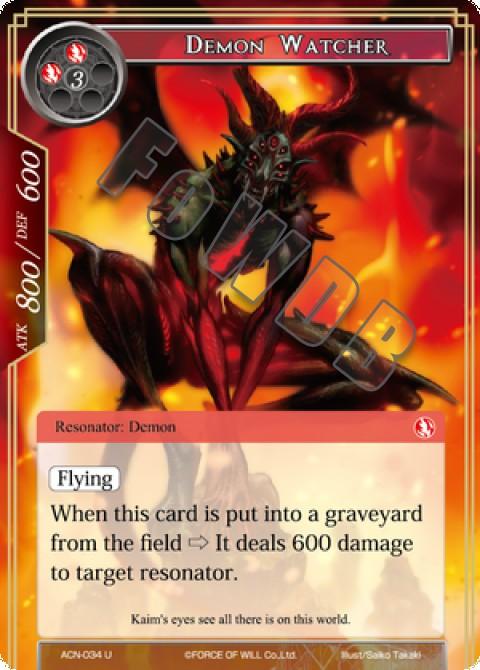 Demon Watcher