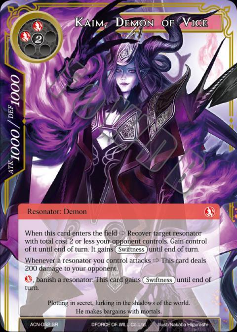 Kaim, Demon of Vice
