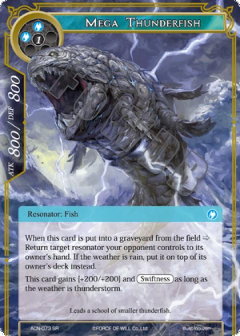 Mega Thunderfish