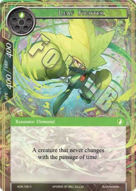 Leaf Fighter