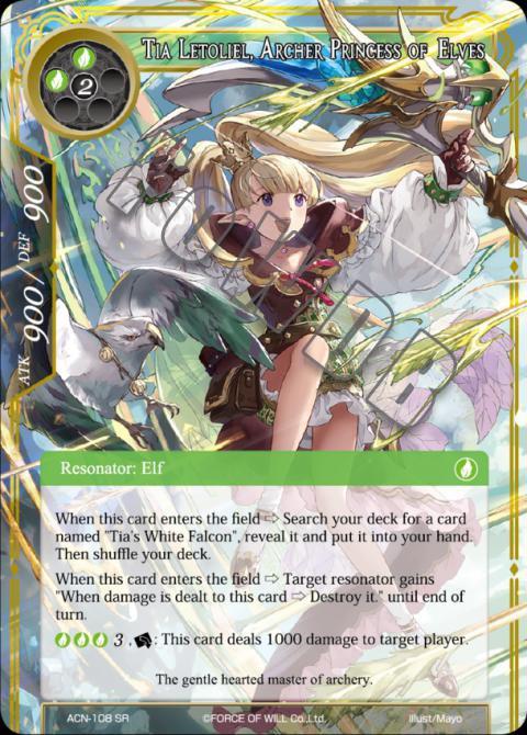 Tia Letoliel, Archer Princess of Elves