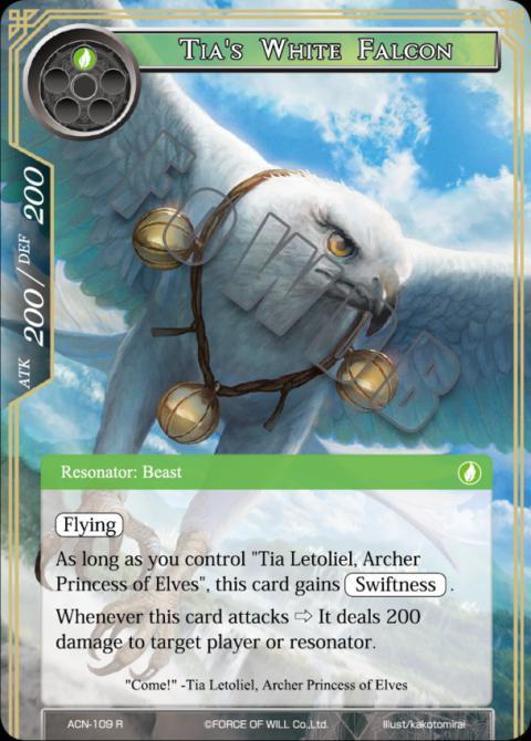 Tia's White Falcon