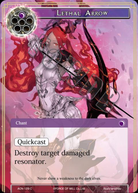 Lethal Arrow