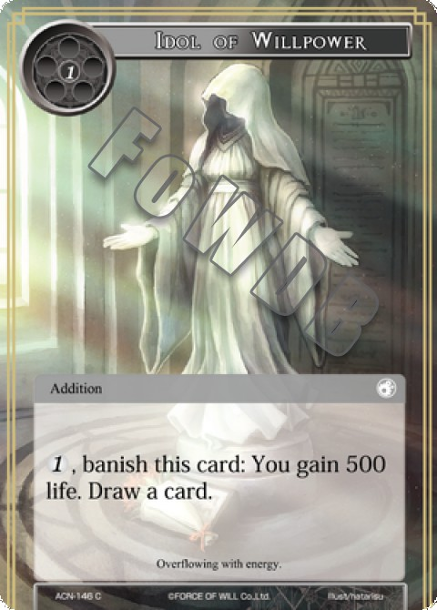 Idol of Willpower