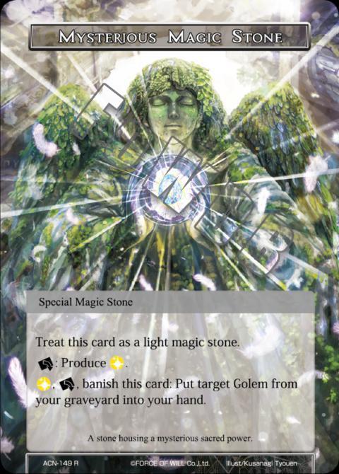 Mysterious Magic Stone