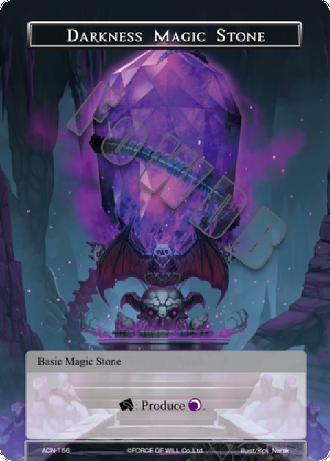 Darkness Magic Stone
