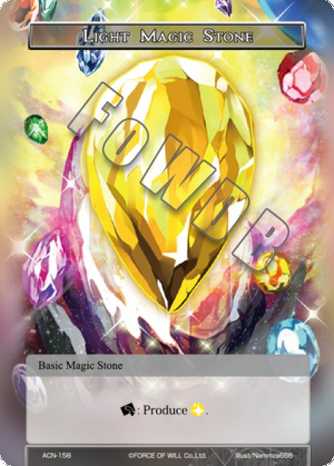 Light Magic Stone