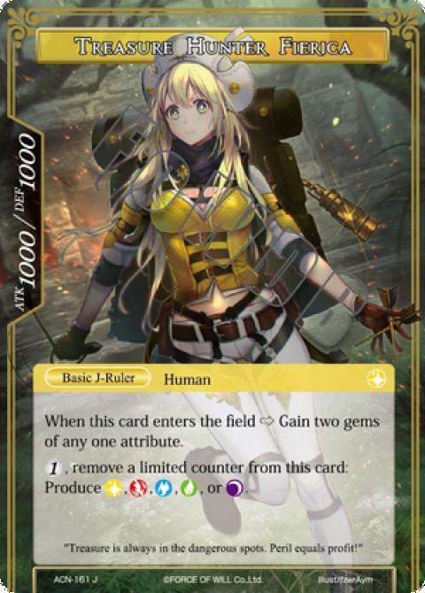 Treasure Hunter Fierica [J-ruler]