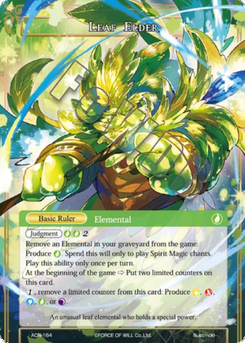 Leaf Elder