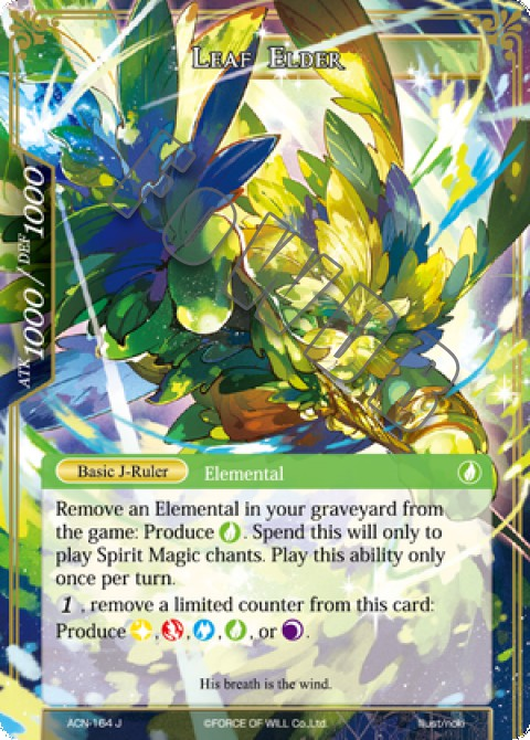 Leaf Elder [J-ruler]