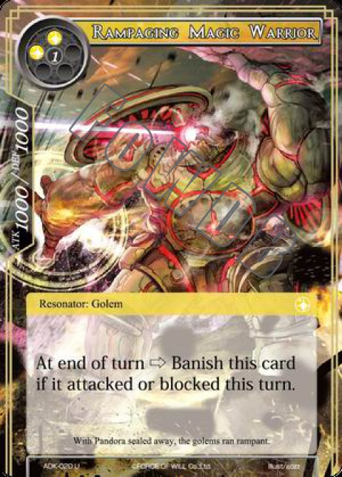 Rampaging Magic Warrior