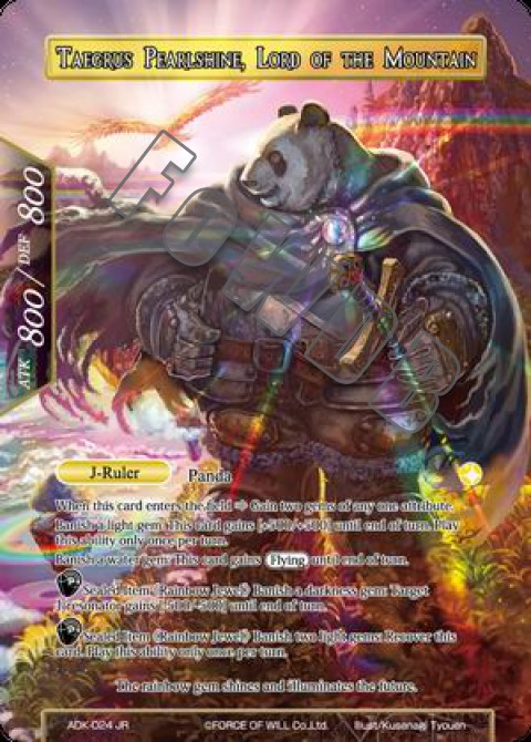Taegrus Pearlshine, Lord of the Mountain