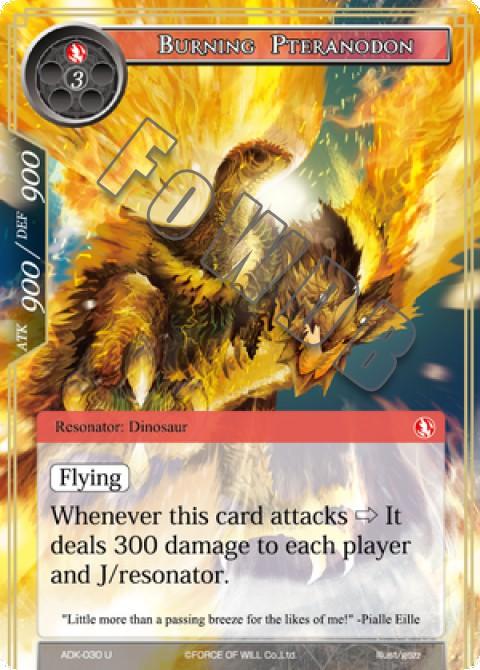 Burning Pteranodon