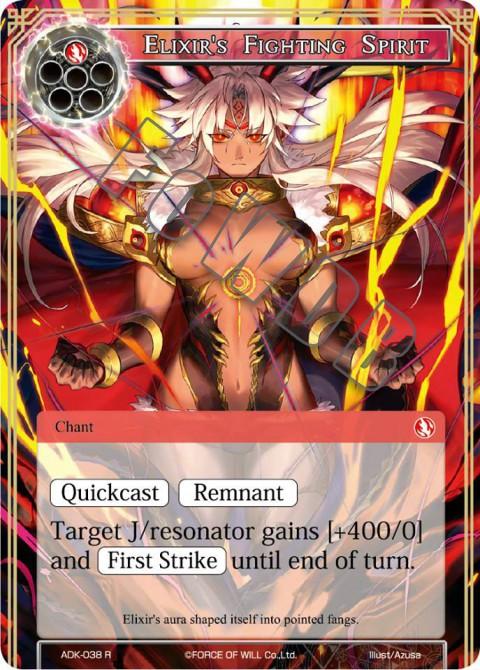 Elixir's Fighting Spirit