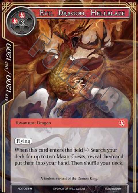 Evil Dragon, Hellblaze