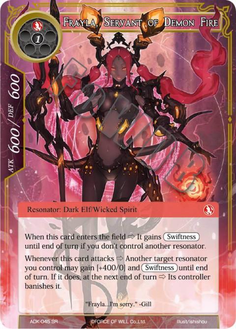 Frayla, Servant of Demon Fire