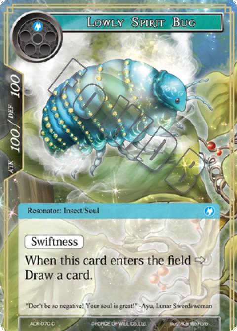 Lowly Spirit Bug