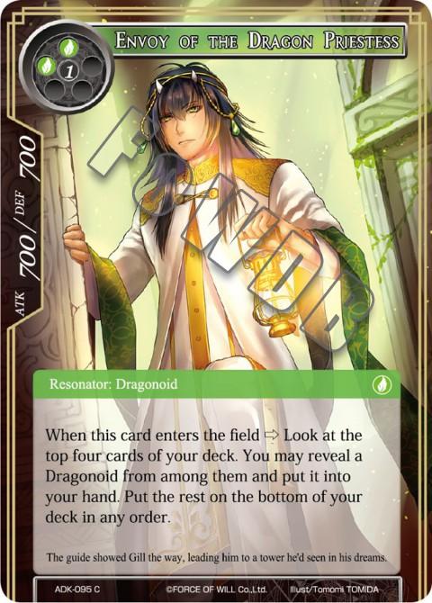Envoy of the Dragon Priestess