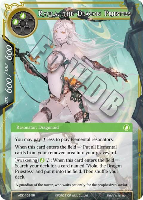 Ryula, the Dragon Priestess