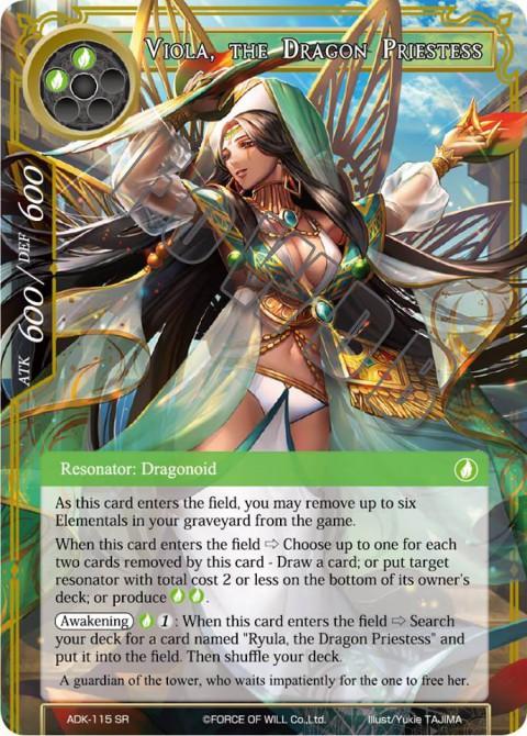 Viola, the Dragon Priestess