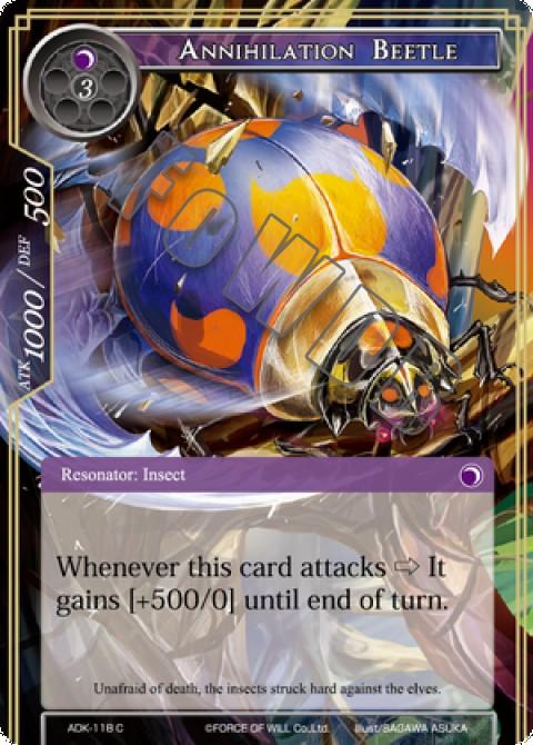 Annihilation Beetle
