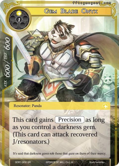 Gem Blade Onyx