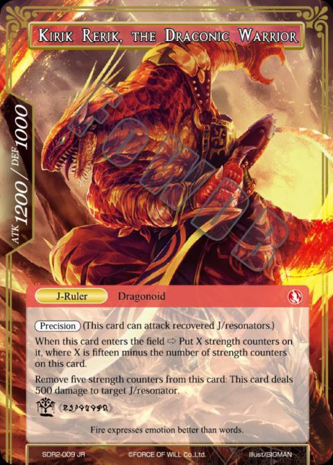 Kirik Rerik, the Draconic Warrior