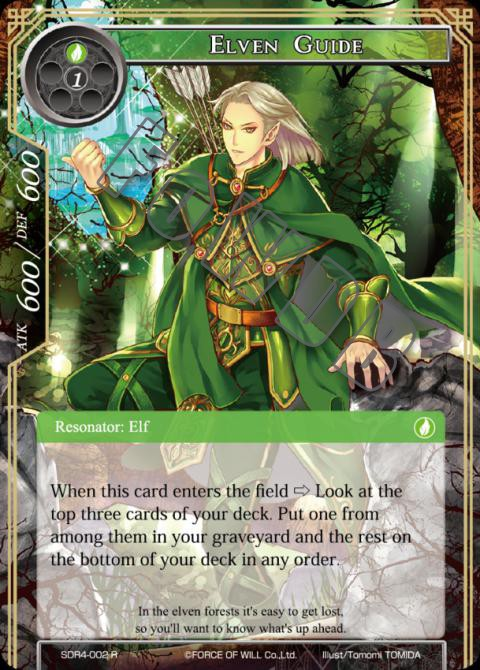 Elven Guide