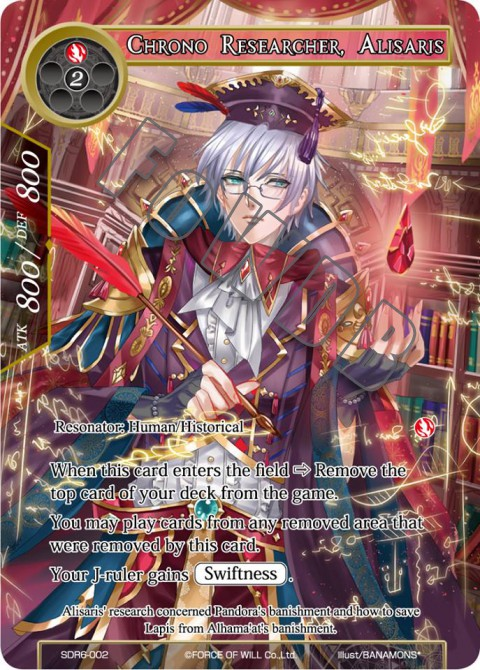 Chrono Researcher, Alisaris