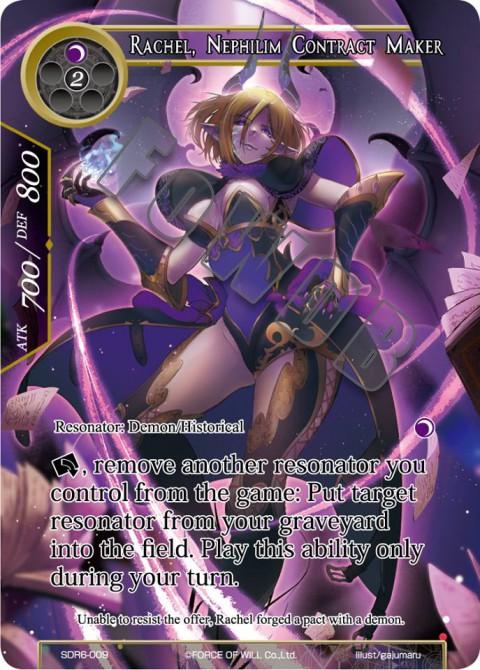 Rachel, Nephilim Contract Maker